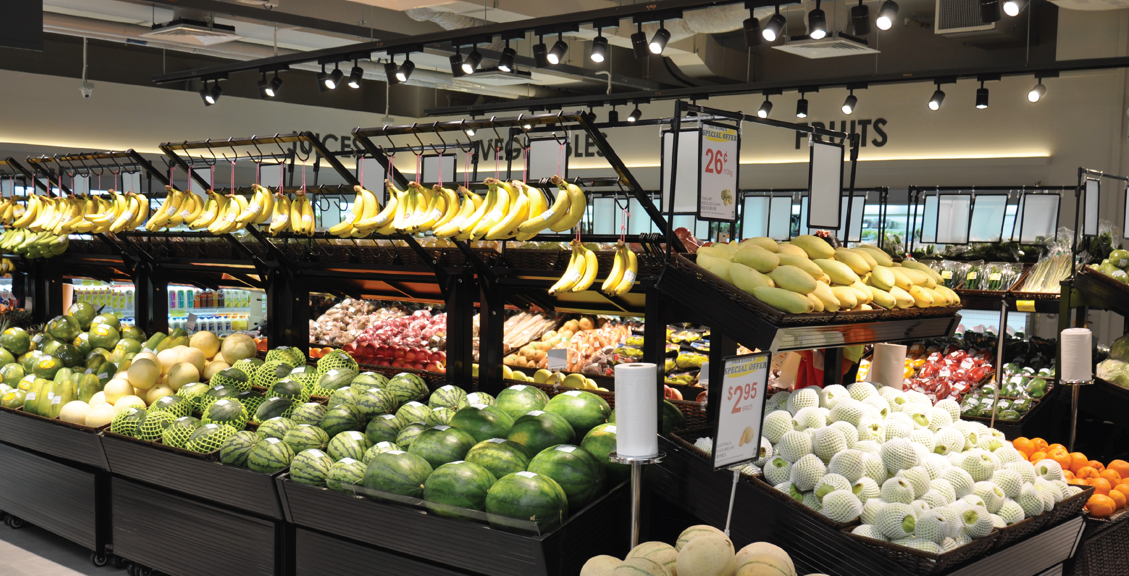 Prime Supermarket Grocery Store